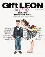 Gift LEON for Kids