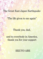 "The Great East Japan Earthquake ""The life given to me again"""