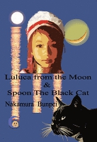 Luluca from the Moon & Spoon The Black Cat