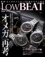 LowBEAT No.3