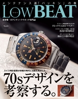 LowBEAT No.14