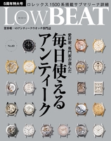 LowBEAT No.10