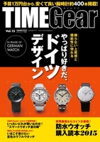 TIME Gear Vol.15