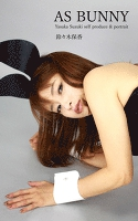 AS BUNNY Yasuka Suzuki self produce & portrait
