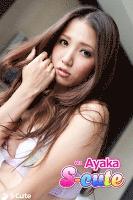 【S-cute】Ayaka #2