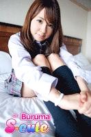【S-cute】Buruma #1
