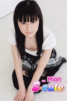 【S-cute】Mion #1