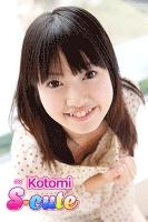 【S-cute】Kotomi #1