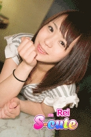 【S-cute】Rei #2