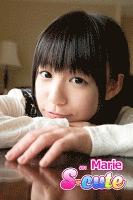 【S-cute】Marie #1