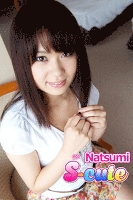 【S-cute】Natsumi #1