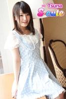 【S-cute】Tsuna #1