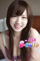 【S-cute】Aya #1
