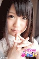 【S-cute】Riona #1