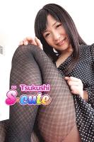 【S-cute】Tsukushi #1