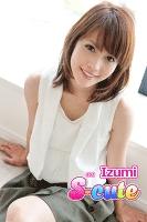 【S-cute】Izumi #2