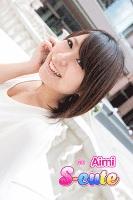 【S-cute】Aimi #1