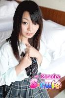 【S-cute】Konoha #2