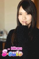 【S-cute】Hikaru #2