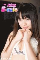 【S-cute】Arina #1