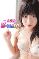 【S-cute】Arisa #1