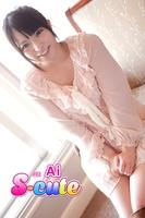 【S-cute】Ai #2