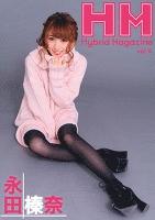 HybridMagazine vol.4 Haruna Nagata