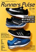 Runners Pulse Magazine Vol.04