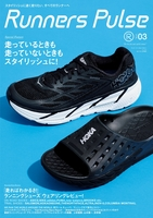 Runners Pulse Magazine Vol.03