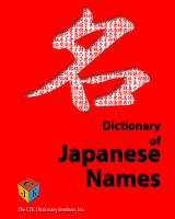 CJKI日本人名辞典