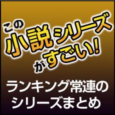 novel_v4
