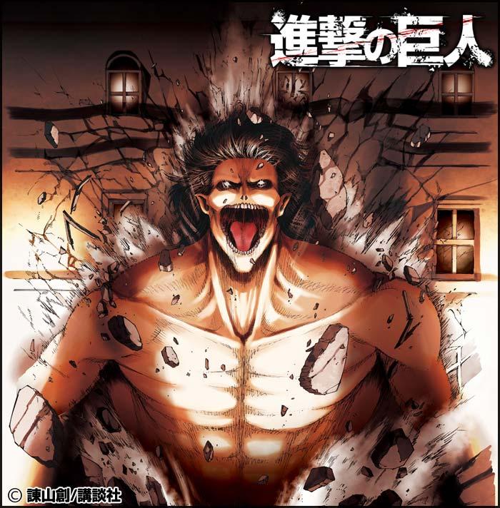 Shingeki 700 25