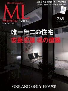 モダンリビング(MODERN LIVING) No.235