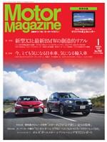 Motor Magazine Motor Magazine 1月号