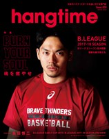 hangtime Issue.005