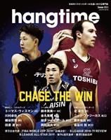 hangtime Issue.011