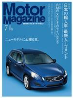 MotorMagazine [Full版] 2011年7月号