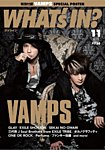 WHAT'S IN(ワッツイン) 11月号