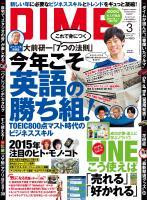 DIME 2015�N3����