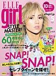 ELLE girl(エルガール) 2014年5月号