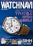 WATCH NAVI 2016年4月号