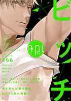 Api(アピ)【電子版】 vol.4