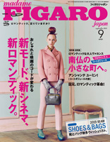 フィガロジャポン(madame FIGARO japon) 2015年9月号