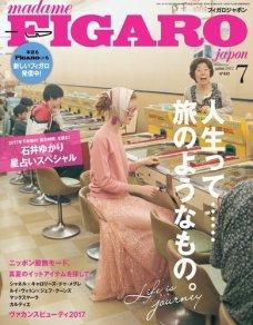 フィガロジャポン(madame FIGARO japon) 2017年7月号