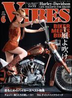VIBES 2015年6月号