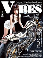 VIBES 2018年5月号