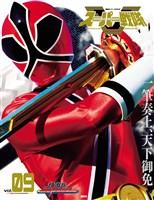スーパー戦隊 Official Mook (オフィシャルムック) 21世紀 vol.9 侍戦隊シンケンジャー