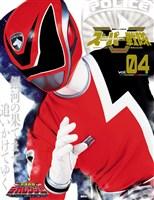 スーパー戦隊 Official Mook (オフィシャルムック) 21世紀 vol.4 特捜戦隊デカレンジャー
