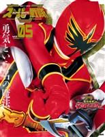 スーパー戦隊 Official Mook (オフィシャルムック) 21世紀 vol.5 魔法戦隊マジレンジャー
