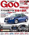 Goo [Special版] 2015/3/19号